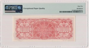 Chiny, 10.000 Yuan 1947 - 21V000000 - SPECIMEN