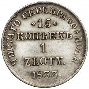 15 kopiejek = 1 złoty 1833 ПГ, Petersburg
