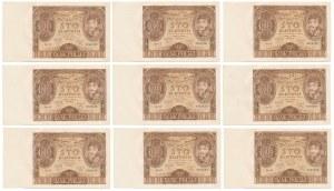 100 złotych 1934 - kropki między literami serii - PAKIET 9 szt. - piękne