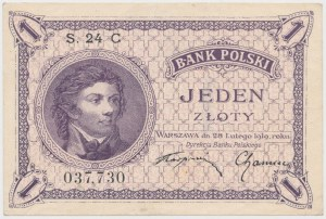1 złoty 1919 - S.24 C