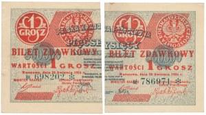 1 grosz 1924 - AE❉ i BH❉ - prawa i lewa połowa (2szt)