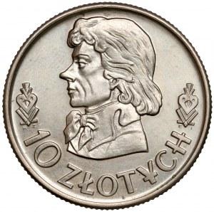 Próba MIEDZIONIKIEL 10 złotych 1958 Kościuszko (1 z 10 szt)