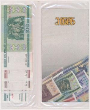 Białoruś, 1 - 100 rubli 2000 z folderem emisyjnym - w zgrzewce (6szt)