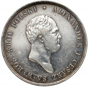 10 złotych polskich 1821 I.B. - rzadkie