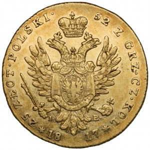 25 złotych polskich 1817 IB - pierwsze