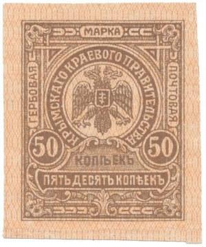 Ukraina, Krym, 50 Kopeks (1918)