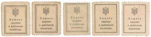 Ukraina, 10-50 Shagiv 1918 - komplet nominałów (5szt)