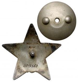 ZSRR, Order Czerwonej Gwiazdy #2815562 (1945)