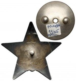 ZSRR, Order Czerwonej Gwiazdy #1363678 (1945)