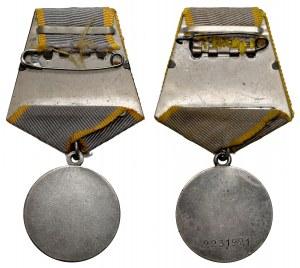 ZSRR, Medale za Zasługi bojowe (2szt)