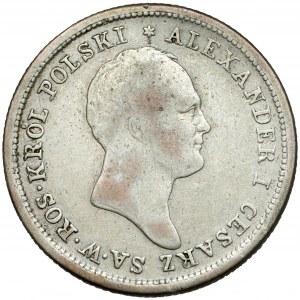 2 złote polskie 1823 IB