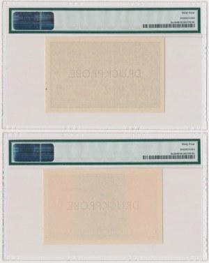 2 mkp 1916 Generał - MUSTER - B 0000000 - awers i rewers osobno