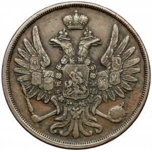 2 kopiejki 1859 BM, Warszawa