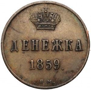 Dienieżka 1859 BM, Warszawa