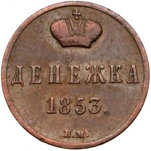 Dienieżka 1853 BM, Warszawa