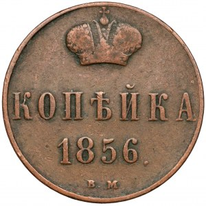Alexander II, 1 Kopeck 1856 BM, Warsaw