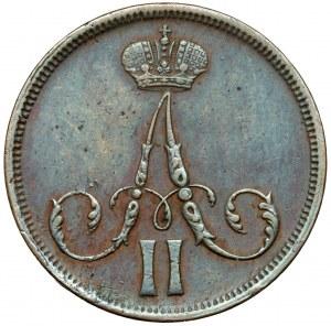 1 kopiejka 1863 BM, Warszawa