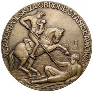 Medal, Obrona Stanisławowa 1917