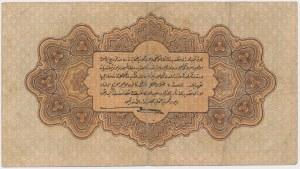 Turkey, 1 Livre (1916-17) - February - AH1332
