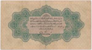 Turkey, 1 Livre (1916-17) - May - AH1332