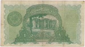 Turkey, 1 Livre (1926)