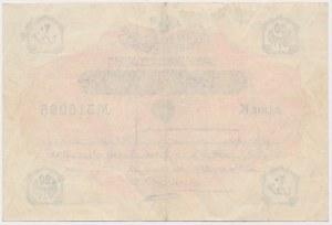 Tukey, 20 Piastres (1916-17) - August - AH1332