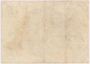 Tukey, 5 Piastres (1916-17) - August - AH1332