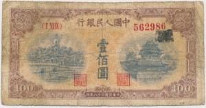 Chiny, 100 Yuan 1949 - RZADKI