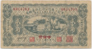 China, Hulun 20 Cents (1920) - very rare emission