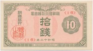 Korea, 10 Sen (1937)