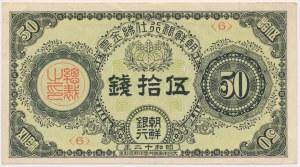 Korea, 50 Sen (1937)