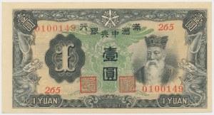 Chiny, Okupacja Japońska, 1 Yuan (1937)