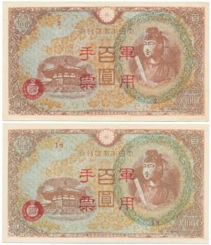 Chiny, Okupacja Japońska 100 Yen (1945) (2szt)