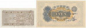 Korea, 1 Yen (1932) & 50 Jeon 1962 (2pcs)