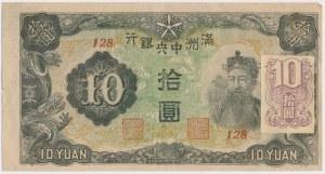 China, China Puppet Central Bank of Manchukuo 10 Yuan (1944) - with revalidation stamp