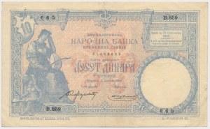 Serbia, 10 Dinara (srebru) 1893