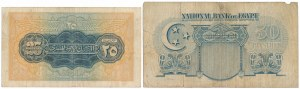 Egypt, 25 & 50 Piastres 1941 (2pcs)