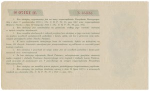 Bon Funduszu Inwestycyjnego, SERJA X, 25 zł 1933