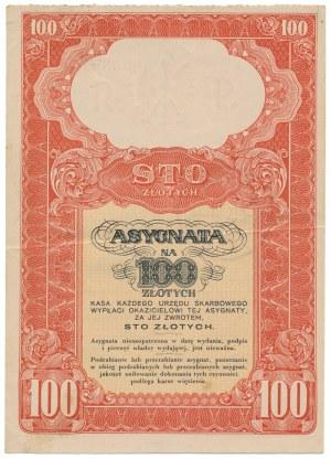 Asygnata Ministerstwa Skarbu (1939) - 100 zł