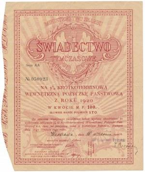5% Poż. Krótkoterminowa 1920, Świadectwo tymczasowe 100 mkp - drukowane