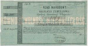 Powstanie Styczniowe, Obligacja tymczasowa 500 złotych 1863 - z jednym stemplem