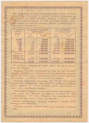 Narodowa Poż. Rozwoju Sił Polski 1951, Obligacja zbiorowa 5x 100 zł - ex. Lucow