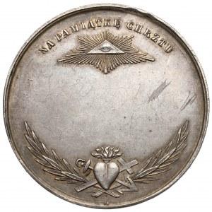 Medal Na Pamiątkę Chrztu - bez grawerunku