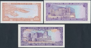 Oman, 100 & 2x 200 Baisa ND (3pcs)