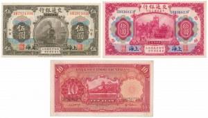 China, Bank of Communications 5 & 2x 10 Yuan 1914-35 (3pcs)