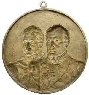Medalion Napoleon Bonaparte i Książę Józef Poniatowski