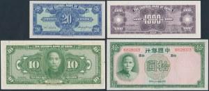 China, set of banknotes 1928-45 (4pcs)