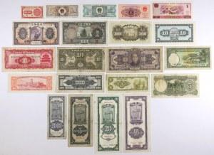 Chiny, zestaw banknotów MIX (21szt)