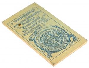 Notesik numizmatyczny PTN 1995