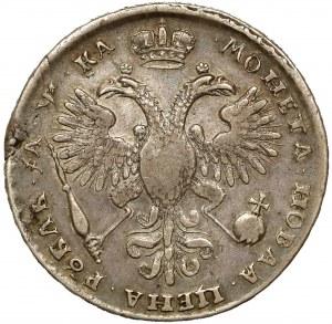 Rosja, Piotr I Wielki, Rubel 1721, Moskwa - litera 'K' na popiersiu